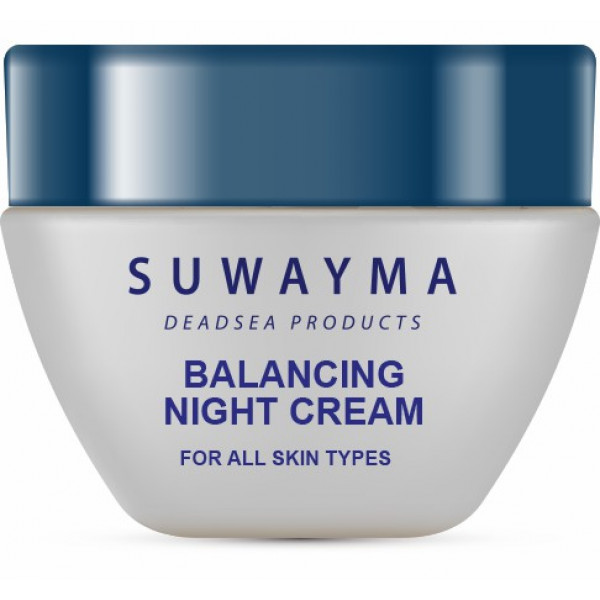 SUWAYMA DEAD SEA PRODUCTS | كريم ليلي