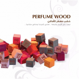 NATURAL CARE | Cubes home fragrance